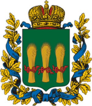 Penza Governorate - Coat of arms of Penza Governorate