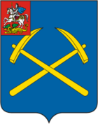Coat of Arms of Podolsk (Moscow oblast).png