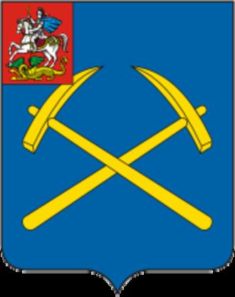 Podolsk - Image: Coat of Arms of Podolsk (Moscow oblast)