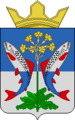 Coat of Arms of Shalinsky District.png