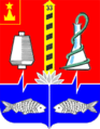 Coat of Arms of Staraya Kupavna.png