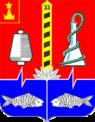 Coat of Arms of Staraya Kupavna.png