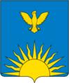 Coat of Arms of Zarinsk (Altai krai).png