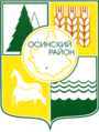 Coat of Osinsky District, Irkutsk Oblast.png