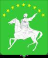 Coat of arms of Koshekhablsky District.png