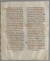 Codex Aureus (A 135) p067.tif