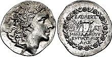 Foto van de voorzijde en achterzijde van een muntstuk van Mithridates VI Eupator