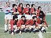 Colón 1979.jpg
