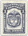 ColombiaCoatStamp.jpg
