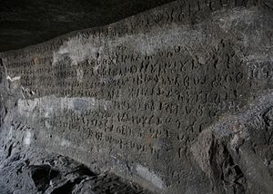Satakarni - Image: Complete view of Inscription in cave at Naneghat