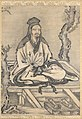 Confucius and His Disciples Yanzi and Huizi at the Apricot Altar (Confucius).jpg