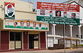 Congress office-Bangalore.jpg