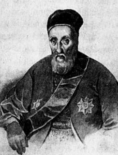 Constantine Hangerli 18th-century Prince of Wallachia