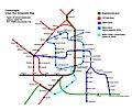 Copenhagen City Rail Schematic Map.jpg