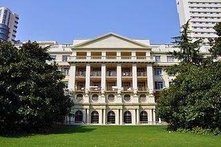 Huadong Hospital Hospital in Shanghai, China