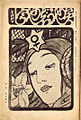 Cover for Myojo by Fujishima Takeji.jpg