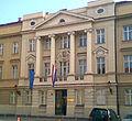 Croatian Parlament Sabor.jpg