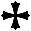 Cross-Patonce-Heraldry.png
