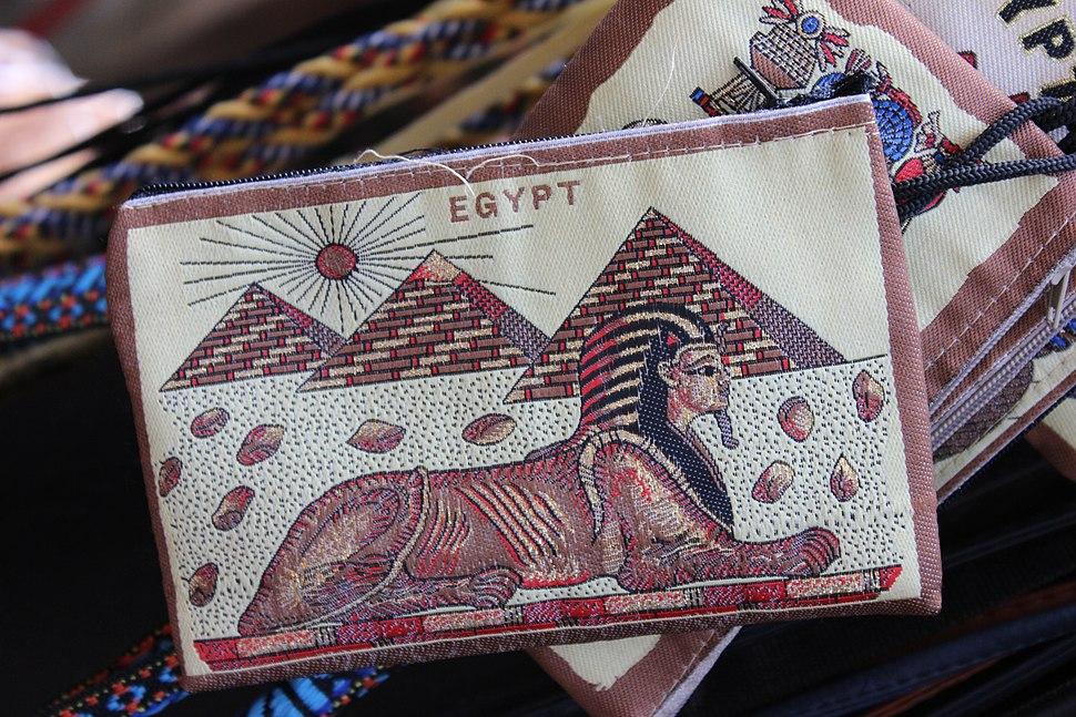 Cultural Fashion and Adornment, El Moez St., 00 (26)