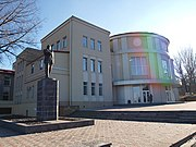 Cultural Palace in Luhansk.jpg