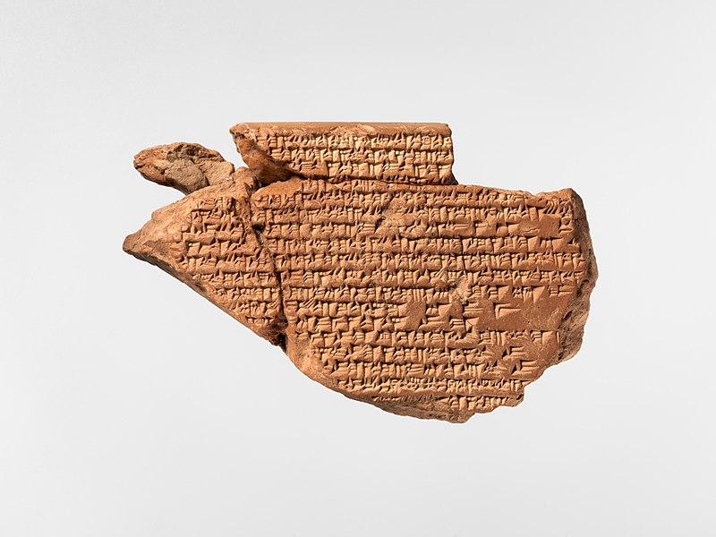 fragment de l'Enuma An Anlil