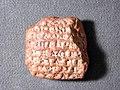 Cuneiform tablet- letter, Ebabbar archive MET vs86 11 431.jpg