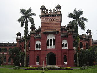 History of the University of Dhaka - Curzon Hall, where the science faculty of University of Dhaka was established in 1921.