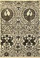 D.N.Chichagov, curtain design.jpg