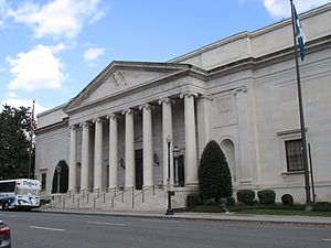 DAR Constitution Hall - Image: DAR Hall Front