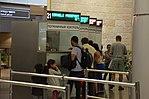DSC-0952-passport-control-ben-gurion-airport-israel-august-2017.jpg