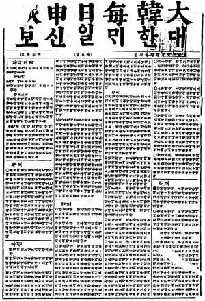 Yang Gi-tak - Korea Daily News - Front Page