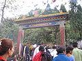 Darjeeling Ghum Monastery3.jpg
