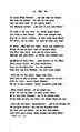 Das Heldenbuch (Simrock) II 194.png