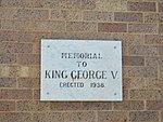 Deepwater School of Arts King George V Memorial.JPG