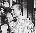 Detail, 14th Dalai Lama of Tibet with the 6th Ling Rinpoche behind in Beijing, 1954 (cropped).jpg