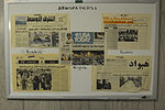 Detainee Library has several newspapers in multiple languages available 130409-A-TE537-034.jpg