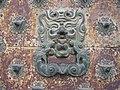 Detalle puerta de la Catedral de Cuenca - panoramio.jpg