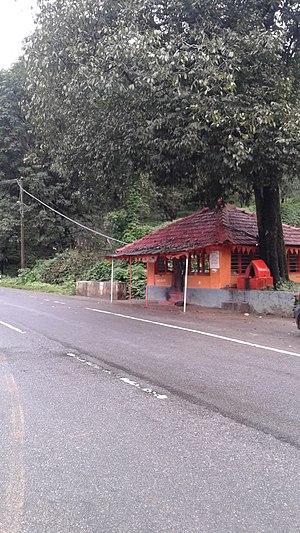 Madikeri - Devarakolli Temple