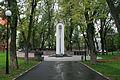 Died kharkovites monument.JPG
