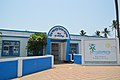 Digha Sankarpur Development Authority - Office Building - Foreshore Road - NH 116B - Digha - East Midnapore 2015-05-01 8645.JPG