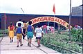 Dinosaurs Alive Exhibition - Science City - Calcutta 1995-June-July 495.JPG
