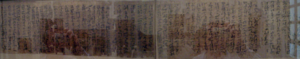 "Dispute between a man and his Ba - Merged photos depicting a copy of the Ancient Egyptian papyrus ""The Dispute Between a Man and His Ba"", written in hieratic text. Thought to date to the Middle Kingdom, likely the 12th Dynasty."