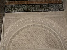 Diwan Library in Medina of Tunis, Details de stuck.jpg