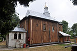 Dmytrovychi Wooden Church RB.jpg