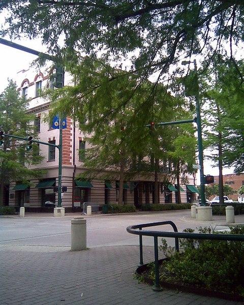 File:Downtown Lafayette Louisiana.jpg