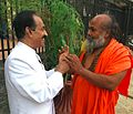 Dr Pankaj Naram Swami Omcar in Mumbai.jpg