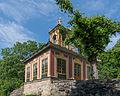 Drottningholm June 2013 15.jpg