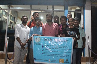 During Promotion of Maithili Wikipedia Meetup Group Photo (1).jpg