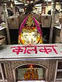 Early Morning Just before Aarti time Temple inside decorative pic-4 with Goddess Maa Kalka Ji.jpg