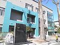 Ehime University Museum1.JPG